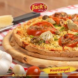 Jacks Pizza Vegan Pizza
